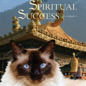 Please help me pick the cover of the next Dalai Lama's Cat book!