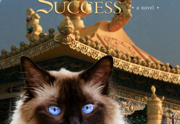 The new Dalai Lama's Cat book: cover reveal!