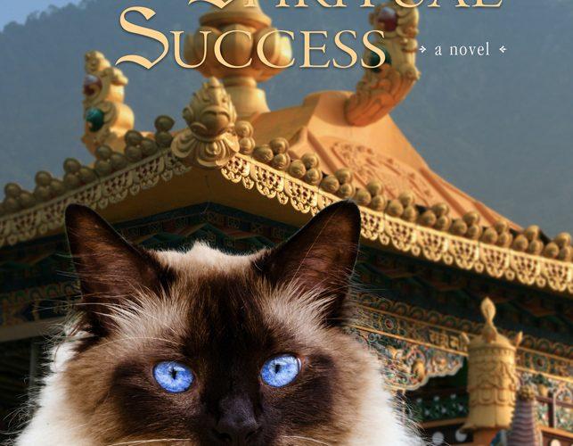 The new Dalai Lama's Cat book: cover reveal!